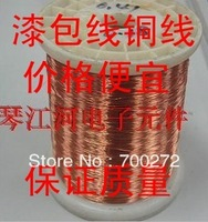 0.15mm enamel-covered wire 2uew copper wire copper wire 100M/lot