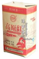Yunnan Black Tea*FengYi* Special grade GaoYuanHong*200 grams