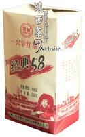 Yunnan Black Tea*FengYi* One grade Classical 58*238 grams