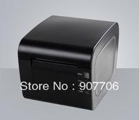 Point of sale thermal receipt printer XPT260M cutter usb+lan+serial interfaces thermal bill printer mini printer  pos printer