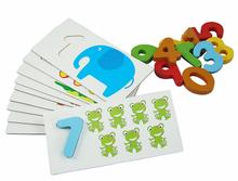 puzzles math promotion