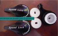 Suntour EPICON front fork shoulder point X1 lock wrench