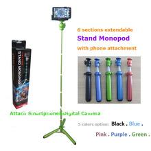 popular stand camera