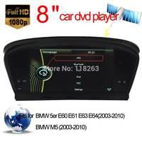 Car DVD Navigation for BMW 5er E60/E61/E63/E64 3S M3 M5, GPS Navigation with Radio Bluetooth iPod, DVB-T(MPEG-4) TV box