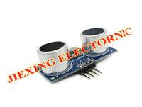 5pcs X FREE SHIPPING 100% New the cheapest price HC-SR04 ultrasonic sensor distance measuring module