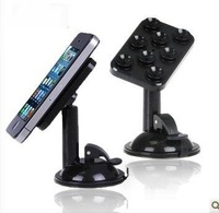 vehicle-mounted Mobile phone holder Super strong suction The navigation frame free shipping