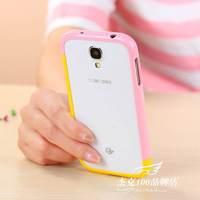 Min order 2pcs, DIY Fashion Candy color SPG Bumper For samsung Galaxy S4 SIV i9500 Plastic Phone case