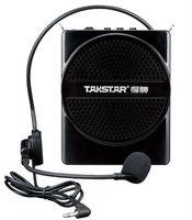 Takstar E188M megaphone totipotent voice card usb flash drive Teaching Amplifier Mini portable