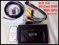 4 pieces 2CH D1 Mini Car Video Recorder Car/Bus Mobile DVR CCTV Built In GPS MINI Mobile Car Video Recorder H.264 Black In Stock