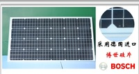Electric vehicle charging 60 v solar panels solar electric generator 72 v 110 watts