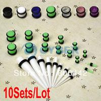 10Sets/Lot 23 Pc Ear Taper + PLUG Kit 14G-00G 1.6mm-10mm Gauges Expander Set Stretchers 14 Colors 9188
