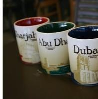 Starbucks city series mug cup of nations, ABU dhabi and  Dubai (sharjah is out of stock)