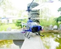 Yongda camera hawkeye drone remote control helicopters 1.2 kg