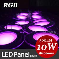 Color adjustable RGB LED panel light 100mm 10W high quality led panel light RGB COB light ac100-260V + remote control