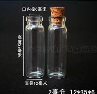 Wholesale Lot of 100pcs Clear Cork Glass Bottles Vials Wishing bottles 12x35mm (Approx 2ml)
