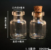 wholesale 100pcs Wishes bottles Glass Package Vials with Corks 16*24 mm