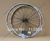 Free Shipping 1pair Aksium Race Road bicycle wheelset,Bicycle rim,aluminium alloy wheelset 700C