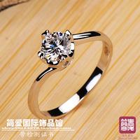 Rings engagement rings uk Christmas gift
