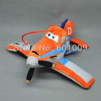"Free Shipping 2013 Cartoon Planes Soft Plush Beanie Toy - DUSTY 8"" New Retail"