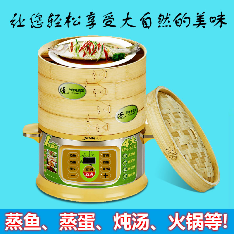 Miscroprocessor bamboo electric steamer hot pot steamed household eco-friendly double layer bamboo steamer electric steamer(China (Mainland))