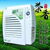 Promotion  Airnasa tea fragrant  air purifier cleaner oxygen generator bar household office