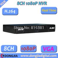 Free shipping DONGJIA DA-2008A H.264 Onvif 2.0 1080p nvr recorder nvr 8ch