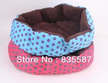sale dog beds promotion