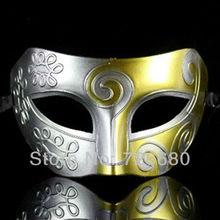 Masks Promotion Online Shopping