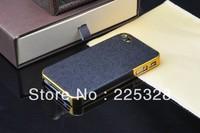 New 2013 hot sale glod frame stick leather mobile phone case for iphone 4 4s capa celular