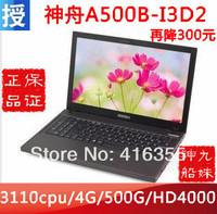 Hasee 15inch Laptop A500B-I3D2 Intel I3-3110M 2.4GHz/4G/500G/HD4000/DVD-RW/WIFI/CAM TMost Valuable Computer