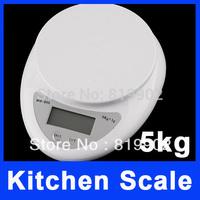 1pcs wh-b05 5000g/1g 5kg Postal Kitchen Digital Scale balance weight