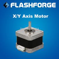 Flashforge 3d printer X,Y Axis motor.