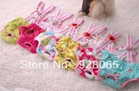 10pcs/lot 5 Size Pet Dog cotton tightening strap sanitary Physiological pants anti-harassment Bib dog underwear diapers/Trousers