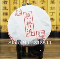 On Sale!!! 100g Chinese Pu'er tea cake,weight lose puer Tea,Cooked Pu'er tea,slimming tea puer