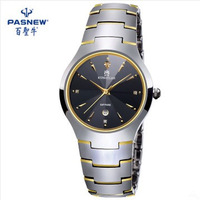 New pasnew tungsten steel watches men's diamond watch business watch waterproof watches 7001A Free Shipping