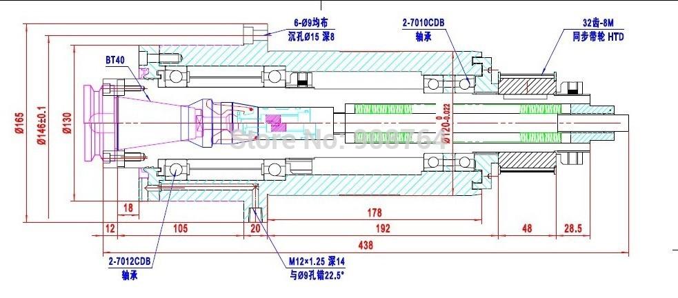 milling machine drawbars