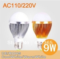 Free shipping 5pcs/lot Retail Dimmable Bubble Ball Bulb AC85-265V 9W 12W E27/E14/B22/GU10 High power Globe light LED Light