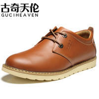 Free shipping 2013 autumn and winter men's fashion genuine leather shoes male trend flats shoes comfortable casual shoes 39-44