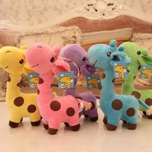 giraffe blue promotion