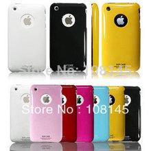 iphone sgp case promotion
