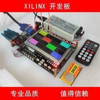 Xilinx fpga development board xc3s500e spartan-3 e 4.3 color