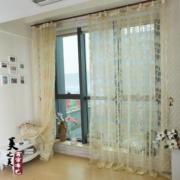 Cortina grátis frete tela da janela luz cortinas Jacquard amarelo seleção da janela Cortain cortinas de tule(China (Mainland))