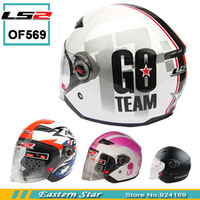 Ls2  569   High Quality Motorcycle Helmet Top Class