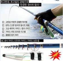 popular telescopic fishing pole