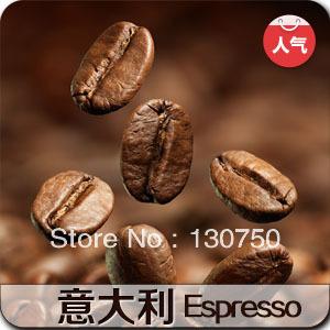 Coffee Beans Original Italian Coffee Espresso green coffee weight 227g