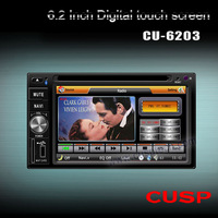 CU-6203   6.2 inch universal Car DVD player with GPS Navigation,3g,wifi.map,audio Radio stereo,Bluetooth/TV,digital touch screen