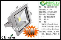 CREE 10W LED Floodlight 85-265V High Power Warm White/Cool White IP65 LED Flood light Outdoor Lamp Bulb Retail & Wholesale 2pcs