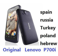 Original in stock Lenovo P700i phone  android 4,0  4GB ROM 521 RAM  Free shipping Support Russian 52language Free shipping