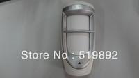 Free shipping manufacturer wholesale Paradox outdoor digital pir alarm motion detector DG85