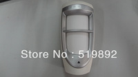 Free shipping manufacturer wholesale Paradox outdoor digital pir alarm motion detector DG85